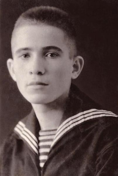 Курсант.1941